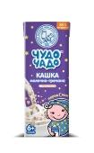 Каша молочно-гречневая Чудо-Чадо 0,2 л – ІМ «Обжора»