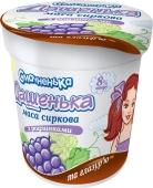 Сырковая масса изюм Дашенька 8% 180 г – ИМ «Обжора»
