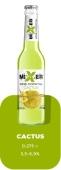 Напиток слабоалкогольный Кактус Mixer 275 мл – ІМ «Обжора»
