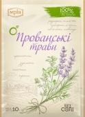 Приправа Мрія Прованські трави 10 г – ІМ «Обжора»