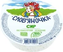 Сир кисломолочний Слав`яночка 5% 280 г – ІМ «Обжора»