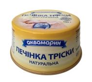Печень трески натуральная Аквамарин 190 г – ИМ «Обжора»