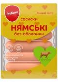 Сосиски Глобино Нямські з телятиною в/c 275г – ІМ «Обжора»