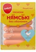 Сосиски Глобино Нямські з курятиною в/c 275г – ІМ «Обжора»