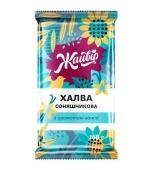 Халва Жайвір 160 г Соняшникова з ароматом ванілі Новинка – ІМ «Обжора»