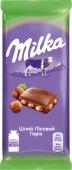 Шоколад Milka 95г молочний з цілим лісним горіхом – ІМ «Обжора»
