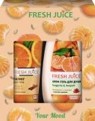 Набор косметический Fresh Juice Your Mood – ІМ «Обжора»