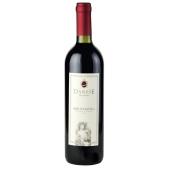 Вино Danese Неро д`Авола DOC Sicilia 0,75л. чер.сухе Італія – ІМ «Обжора»