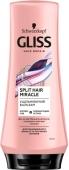 Бальзам Split Hair Miracle GLISS 200 мл – ИМ «Обжора»