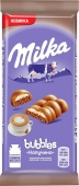 Шоколад Milka 97 г bubbles молочний капучино Новинка – ІМ «Обжора»