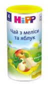 Чай з яблука та меліси Hipp 200 г – ІМ «Обжора»