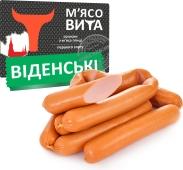 Сосиски Мясовита Віденські 1/г – ІМ «Обжора»