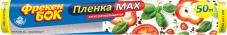Плівка ФБ MAX харчова 50 м – ІМ «Обжора»