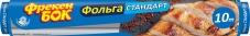 Фольга ФБ алюмінева Стандарт 10м – ІМ «Обжора»