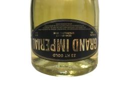 Вино ігристе Гранд Империал оригінальне 0,75 л біле н/сол НОВИНКА – ІМ «Обжора»