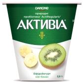 Біфідойогурт Активіа 260 г 2,5% ківі-банан – ІМ «Обжора»