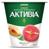 Біфідойогурт Активіа 260 г 2,5% персик – ІМ «Обжора»