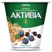 Біфідойогурт Активіа 260 г 2,5% чорниця-смородина-злаки – ІМ «Обжора»