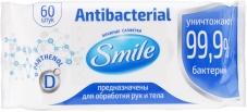 Серветки Смайл вологі Antibacterial з Д-пантенолом 60 шт – ІМ «Обжора»