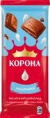 Шоколад Корона 85г молочний – ІМ «Обжора»