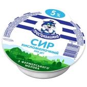 Сир Простоквашино кисломолочний 305г 5% – ІМ «Обжора»