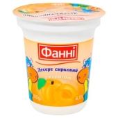 Десерт Фанні 150 г 4,5% з курагою – ІМ «Обжора»