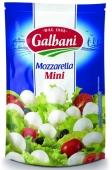 Сир Galbani Моцарела міні 150г 45% ИМП – ІМ «Обжора»