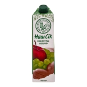 Нектар ОКЗДХ 0,95л яблучно-виноградний – ІМ «Обжора»