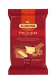 Сир Шостка 50% Російський 160 г – ІМ «Обжора»