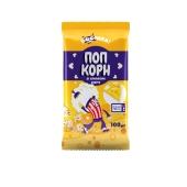 Попкорн сир д/микрохвильовки BOOMZA 100 г – ІМ «Обжора»
