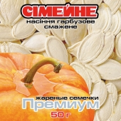 Насіння гарбуза смажене  Сімейне 50 г – ІМ «Обжора»