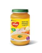 Крем-суп овочевий з курчам з 7 міс Milupa 200 г – ІМ «Обжора»