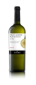 Вино белое сухое Shabo Reserve Тельтi-курук 0,75 л біле сухе – ІМ «Обжора»