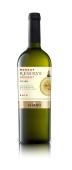 Вино  біле сол. десертне Shabo Reserve Мускат Оттонель 0,75 л – ІМ «Обжора»