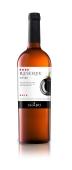Вино рожеве столове сухе Shabo Reserve 0,75 л – ІМ «Обжора»