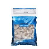 Заморожені креветки тигрові в панцирі з розрізами б/г 16/20 Nordic 1 кг – ІМ «Обжора»