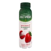 Біфідойогурт полуниця-лічі Данон Активіа 1,2% 270 г – ІМ «Обжора»