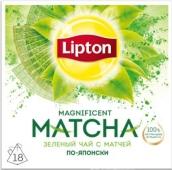 Чай 18 пирамидок Matcha Ліптон – ІМ «Обжора»