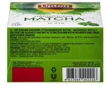 Чай Ліптон 18 пірам Matcha з м`ятою – ІМ «Обжора»