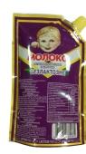 Згущене молоко Первомайський молочний комбінат 8,5% безлактозне 290 г – ІМ «Обжора»