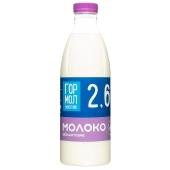 Молоко безлактозне Гормолзавод № 1  2,6% 1 л – ІМ «Обжора»