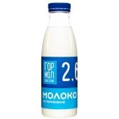 Молоко Гормолзавод №1 2,6% 500 г – ІМ «Обжора»