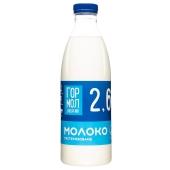 Молоко  Гормолзавод №1, 2,6% 1 л – ІМ «Обжора»