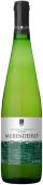 Вино біле н/сол Merendeiro 0,75 л – ІМ «Обжора»