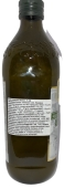 Олiя оливкова Pomace Mazza 1 л – ІМ «Обжора»
