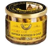 Консервовані бички копчені в олії Riga gold 280 г – ІМ «Обжора»