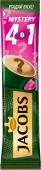 Кава- стік 3 в1 Містері Jacobs 15 г – ІМ «Обжора»