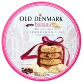 Печиво Стара Данія шоколад банан Якобсен 150 г – ІМ «Обжора»