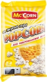Попкорн  Маккорн з сиром 90 г – ІМ «Обжора»