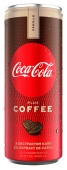 Вода Zero Coffee Ваніль Coca-Cola 0,25 л – ІМ «Обжора»